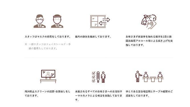 小プレゼンテーション1.jpg